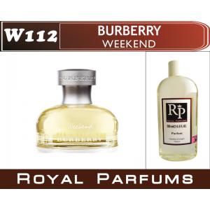 «Weekend» от Burberry. Духи на разлив Royal Parfums 200 мл