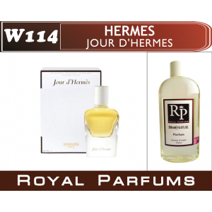 «Jour d'Hermes» от Hermes. Духи на разлив Royal Parfums 200 мл