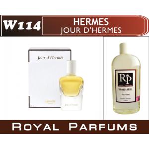 «Jour d'Hermes» от Hermes. Духи на разлив Royal Parfums 200 мл
