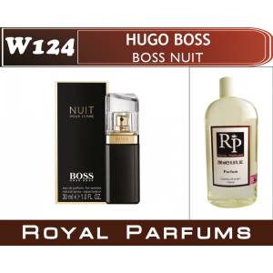 «Boss Nuit» от Hugo Boss. Духи на разлив Royal Parfums 200 мл