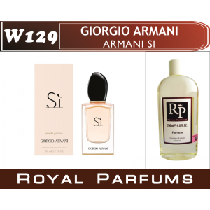 «Si» от Giorgio Armani. Духи на разлив Royal Parfums 200 мл
