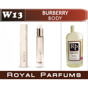 «Body» от Burberry. Духи на разлив Royal Parfums 200 мл