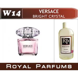 «Bright Crystal» от Versace. Духи на разлив Royal Parfums 200 мл