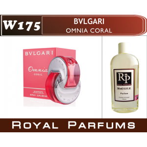 «Omnia Coral» от Bvlgari. Духи на разлив Royal Parfums 200 мл