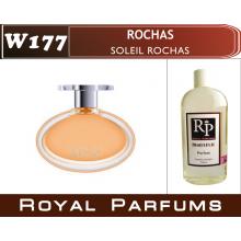 """Rochas """"Soleil"""""""