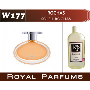 «Soleil» от Rochas. Духи на разлив Royal Parfums 200 мл