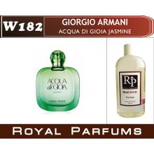 """Giorgio Armani """"Acqua di Gioia Jasmine"""""""