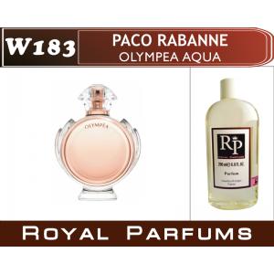 «Olympea Aqua» от Paco Rabanne. Духи на разлив Royal Parfums 200 мл