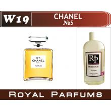 Chanel «№5»