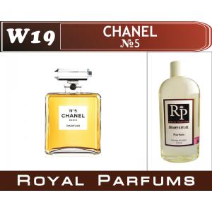 «№5» от Chanel. Духи на разлив Royal Parfums 200 мл