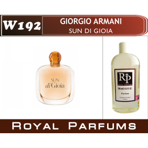 «Sun di Gioia» от Giorgio Armani. Духи на разлив Royal Parfums 200 мл