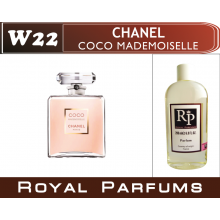 Версия Royal Parfums  «Coco Mademoiselle»