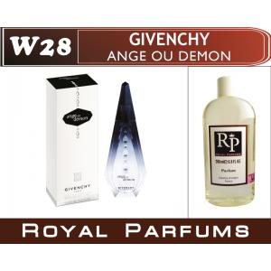 «Ange ou Demon» от Givenchy. Духи на разлив Royal Parfums 200 мл