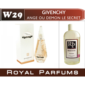 «Ange ou Demon Le Secret» от Givenchy. Духи на разлив Royal Parfums 200 мл