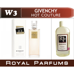 «Hot Couture» от Givenchy. Духи на разлив Royal Parfums 200 мл