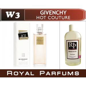 «Hot Couture» от Givenchy. Духи на разлив Royal Parfums 200 мл