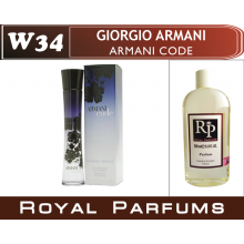 Giorgio Armani «Armani Code»