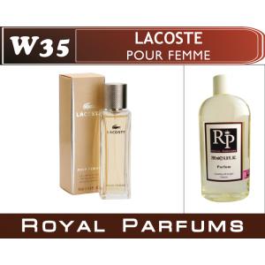 «pour Femme» от Lacoste . Духи на разлив Royal Parfums 200 мл