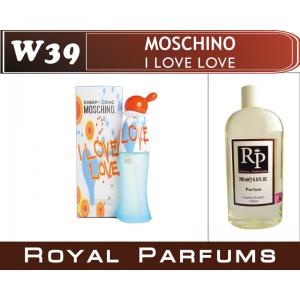 «I Love Love» от Moschino. Духи на разлив Royal Parfums 200 мл