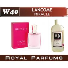 Lancome «Miracle»