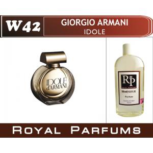 «Idole» от Giorgio Armani. Духи на разлив Royal Parfums 200 мл