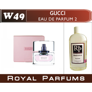 «Eau de Parfum 2». Духи на разлив Royal Parfums 200 мл