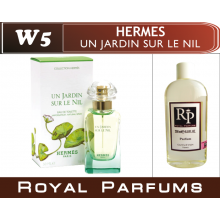 Hermes «Un Jardin Sur Le Nil»