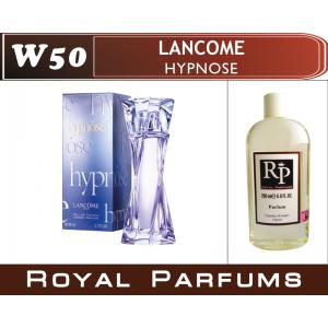 «Hypnose» от Lancome. Духи на разлив Royal Parfums 200 мл