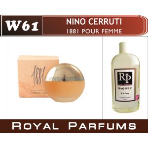 «1881 pour Femme» от Nino Cerruti. Духи на разлив Royal Parfums 200 мл