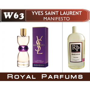 «Manifesto» от Yves Saint Laurent. Духи на разлив Royal Parfums 200 мл