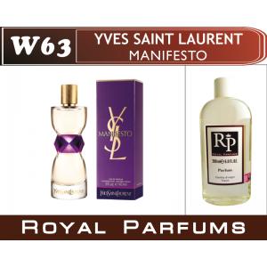 «Manifesto» от Yves Saint Laurent. Духи на разлив Royal Parfums 200 мл