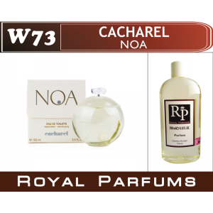«Noa» от Cacharel. Духи на разлив Royal Parfums 200 мл