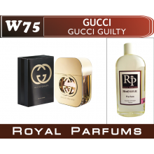 «Gucci Guilty»