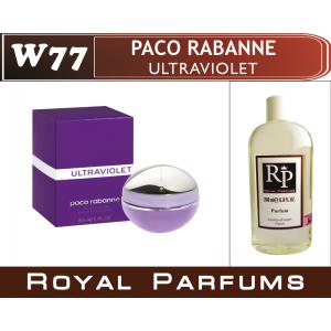 «Ultraviolet» от Paco Rabanne. Духи на разлив Royal Parfums 200 мл
