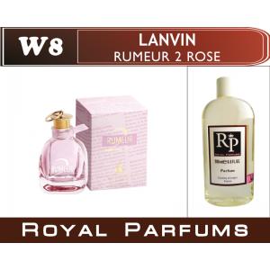 «Rumeur 2 Rose» от Lanvin. Духи на разлив Royal Parfums 200 мл