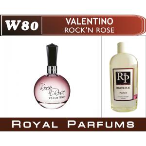 «Rock'n Rose» от Valentino. Духи на разлив Royal Parfums 200 мл