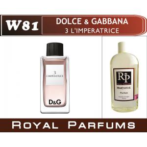 «3 L'imperatrice» от Dolce & Gabbana. Духи на разлив Royal Parfums 200 мл