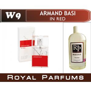 «In Red» от Armand Basi. Духи на разлив Royal Parfums 200 мл