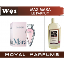 Max Mara «Le Parfum»