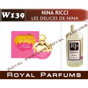«Les Delices de Nina» от Nina Ricci. Духи на разлив Royal Parfums 200 мл