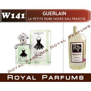 «La Petite Robe Noire Eau Fraiche» от Guerlain. Духи на разлив Royal Parfums 200 мл