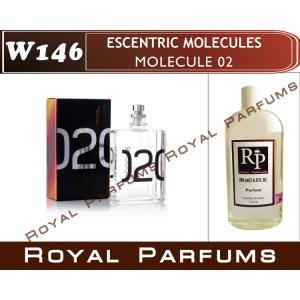 «Molecule 02» от Escentric Molecules. Духи на разлив Royal Parfums 200 мл