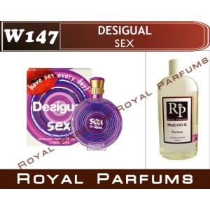 «Sex» от Desigual. Духи на разлив Royal Parfums 200 мл