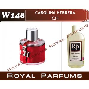 «CH» от Carolina Herrera. Духи на разлив Royal Parfums 200 мл