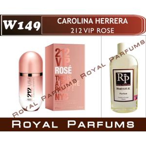 «212 Vip Rose» от Carolina Herrera. Духи на разлив Royal Parfums 200 мл