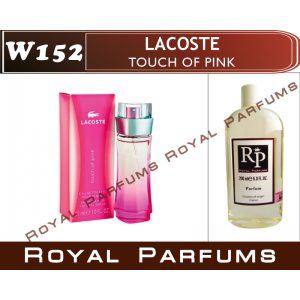 «Touch Of Pink» от Lacoste. Духи на разлив Royal Parfums 200 мл