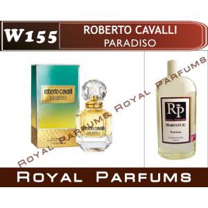 «Paradiso» от Roberto Cavalli. Духи на разлив Royal Parfums 200 мл