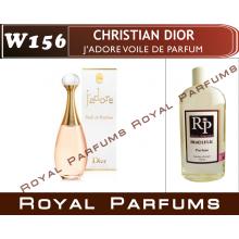 "Christian Dior ""J'adore Voile de Parfum"""