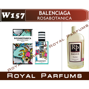 «Balenciaga» от Rosabotanica. Духи на разлив Royal Parfums 200 мл