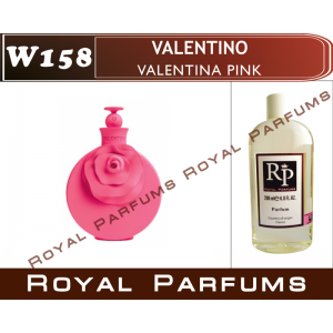 «Valentina Pink» от Valentino. Духи на разлив Royal Parfums 200 мл